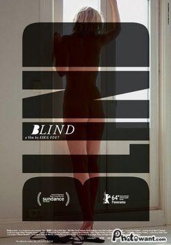 盲 Blind