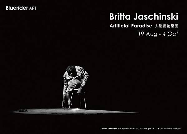【人造動物樂園 】德國國際野生動物攝影藝術家Britta Jaschinski個展