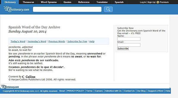《西班牙文專區》線上學習網站:Spanish Word of the Day