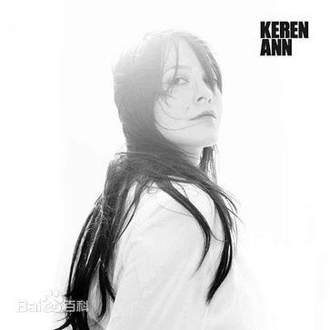 《法文專區》音樂:法國女歌手 Keren Ann 凱倫·安