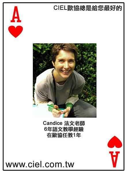 Candice Roze, 法國人,曾經於2001、2002年擔任CIEL歐協語文中心的專任法文老師。Candice 畢業於巴黎東方語言文化學院 (中文翻譯學士),巴黎第七大學 (中文碩士),台灣大學 (森林環境暨資源學系學士)。Candice 也是蘇格蘭ABERDEEN大學的人類學、人種學與文化歷史博士候選人。Candice 教學經驗豐富, 包括在台灣,法國以及英國長達 5年法文教學還有在法國1年的中文授課教學 (於法國 Jeanne Hachette de Beauvais 高中)。 查詢最新開班:http://www.ciel.com.tw/teacher_fr_info.asp?code=CAN