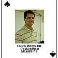 Eduardo Moreno (男,委內瑞拉籍,2004年任職) 歐協專任西班牙文教師,10年語文教學經驗。通英文。 查詢最新開班:http://www.ciel.com.tw/teacher_sp_info.asp?code=EDU