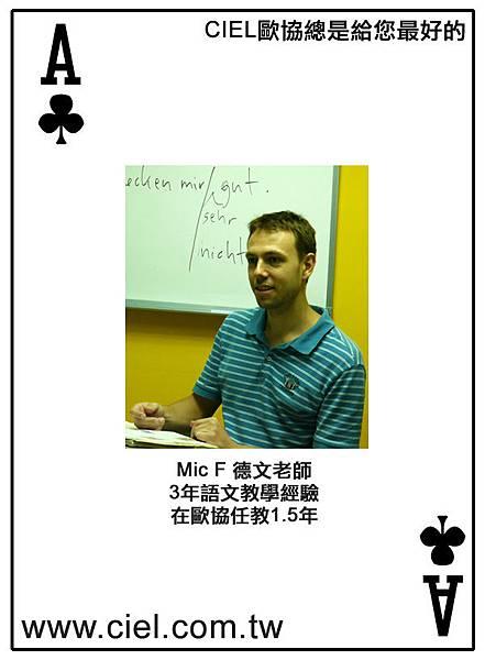 教師姓名: Michael FRIEDRICH 教師國籍: 奧地利 教授語言: 德語 使用語言: 中文、英文 3年語文教學經驗,在歐協任教1.5年 查詢最新開班:http://www.ciel.com.tw/teacher_ge_info.asp?code=MF