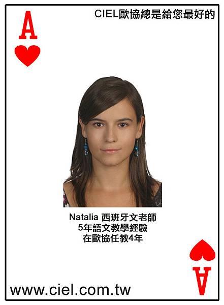 教師姓名: Natalia LADINO RICARDO 教師國籍: 哥倫比亞 教授語言: 西語 使用語言: 中文、英文 5年語文教學經驗,在歐協任教4年 查詢最新開班:http://www.ciel.com.tw/teacher_sp_info.asp?code=NT