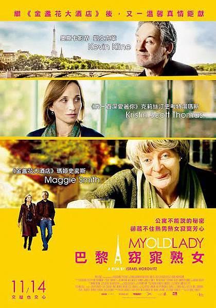 巴黎窈窕熟女 My Old Lady