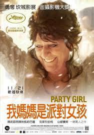 我媽媽是派對女孩 Party Girl