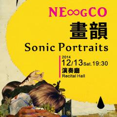 NE∞gCO《畫韻》 Sonic Portraits