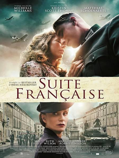 亂世有情天 Suite francaise