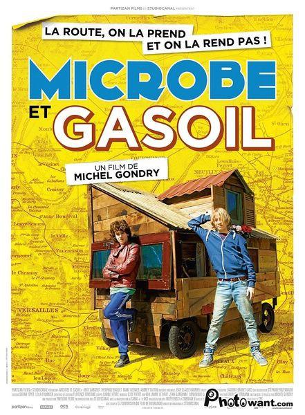 青春冒險王 Microbe et Gasoil