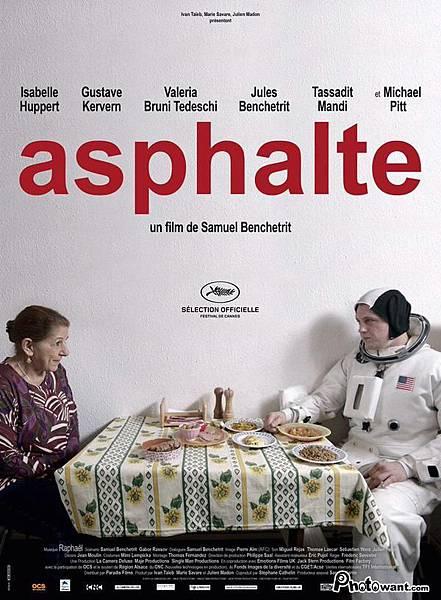 寂寞心房客 Asphalte
