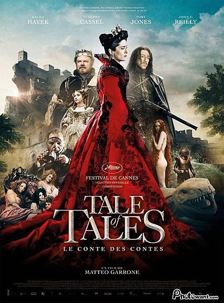 異色童話集 Tale of Tales