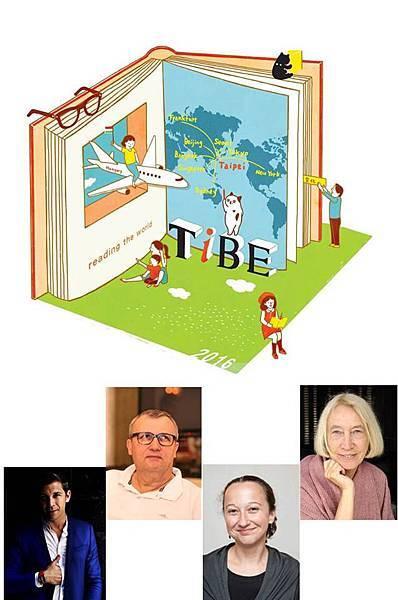 2016台北國際書展 法國館將邀請4位法國作者與台灣讀者交流