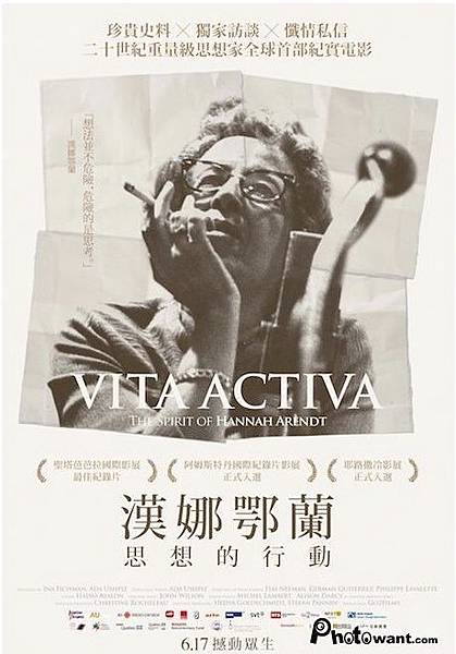 漢娜鄂蘭:思想的行動 Vita Activa: The Spirit of Hannah Arendt