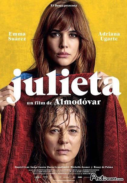 沈默茱麗葉 Julieta