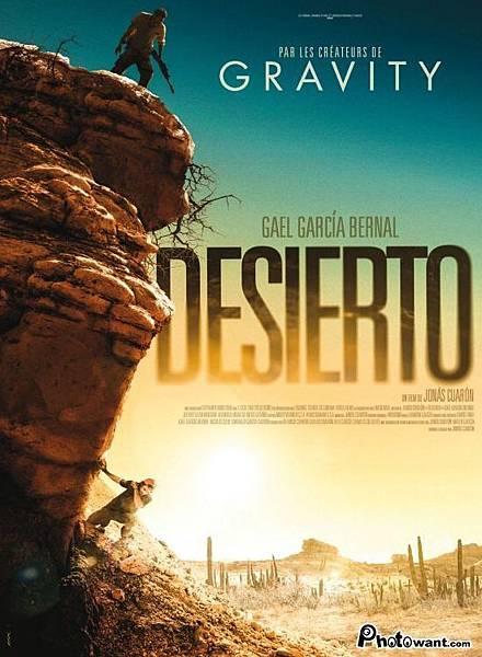 最後一次自由 Desierto