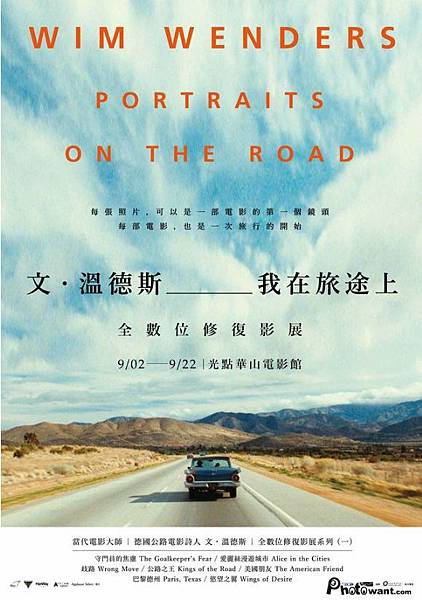 文‧溫德斯__我在旅途上 Wim Wenders Portraits On The Road