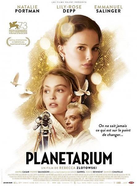 通靈美人 Planetarium