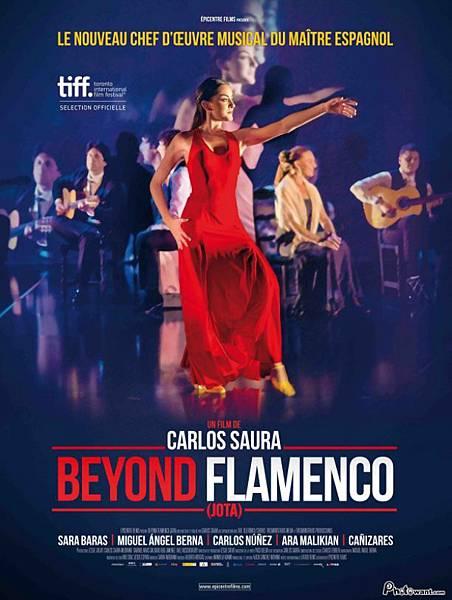 超越佛朗明哥:索拉的霍塔舞曲 J: Beyond Flamenco