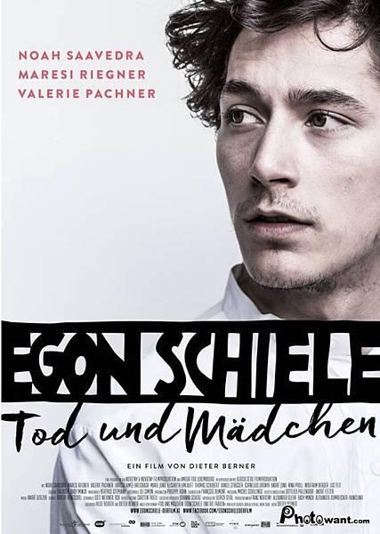 席勒:死神與少女 Egon Schiele: Tod und Madchen