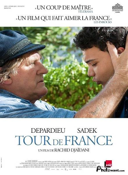 環法心節奏 French Tour