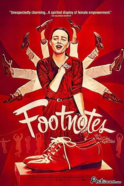 紅鞋茱莉 Julie and the Shoe Factory