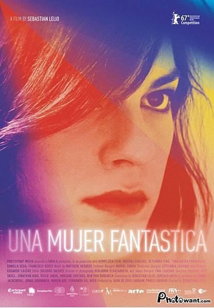 不思議女人 Una mujer fantastica