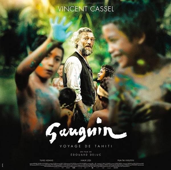 高更:愛在他鄉 Gauguin - Voyage de Tahiti