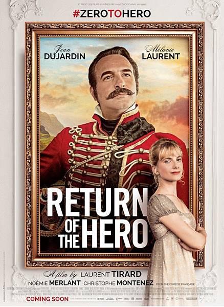 假掰英雄 Return of The Hero