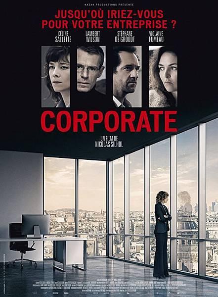 黑腥企業 Corporate
