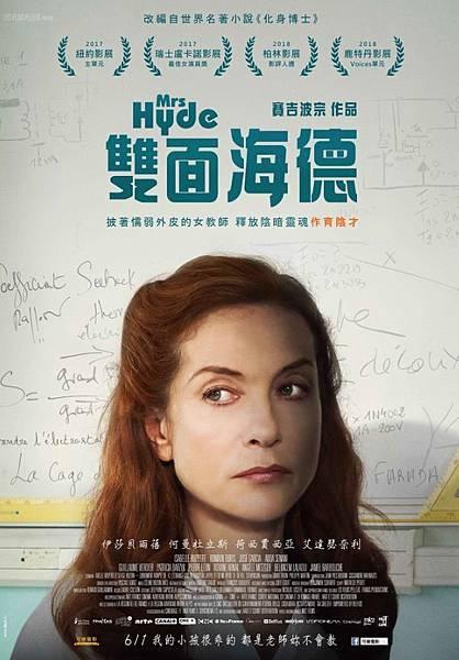 雙面海德 Mrs.Hyde