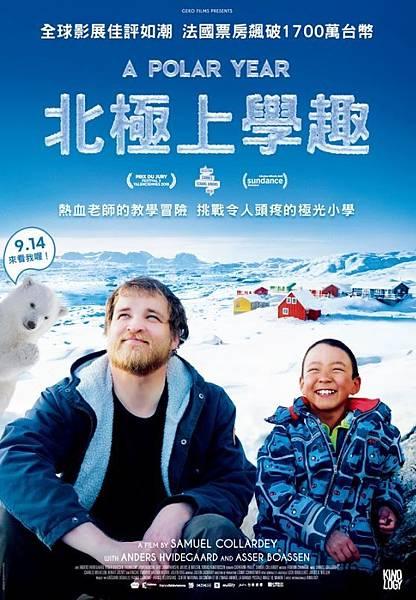 北極上學趣 A Polar Year