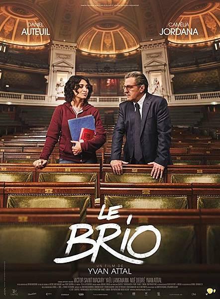 師聲對決 Le brio