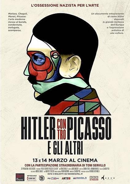 希特勒對畢卡索:被奪取的名畫 Hitler vs Picasso and the Others