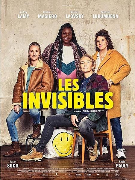 搶救失業大作戰 Invisibles