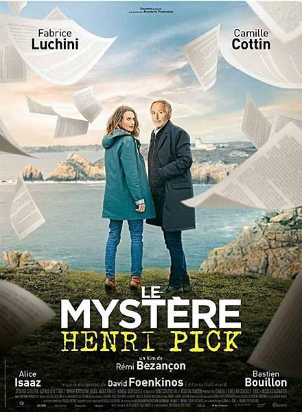 亨利先生的秘密 Le mystere Henri Pick