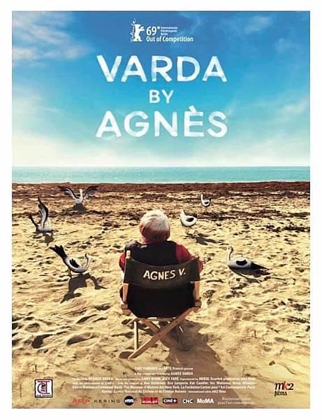 安妮華達最後一堂課 Varda by Agnes