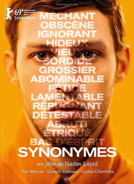 出走巴黎 Synonymes