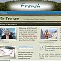 英國 BBC French