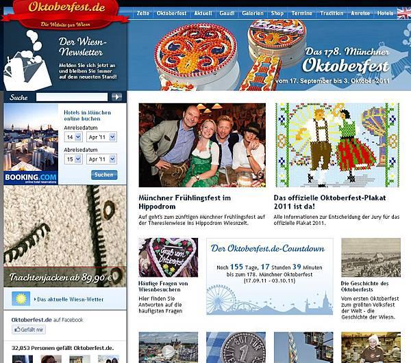 Oktoberfest.de 德國慕尼黑啤酒節