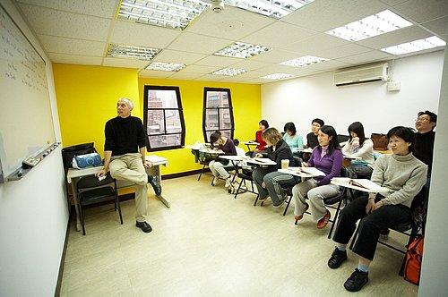 歐協語文中心Michael 德文班-西班牙文,法文,德文,葡萄牙文,義大利文,俄文