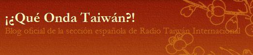 ¡¿Qué Onda Taiwán?! 西班牙官方部落格國際廣播台