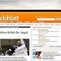 德國商報Handelsblatt