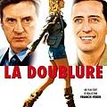 巴黎換換愛La doublure