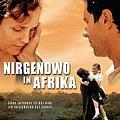 何處是我家 Nirgendwo in Afrika (2001)