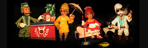 西班牙出奇偶戲團《香蟹大飯店》