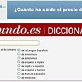 《西班牙文專區》線上學習網站:elmundo.es(西語線上字典)