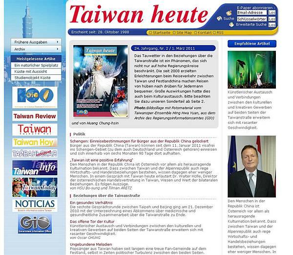 Taiwan Heute台灣今日德文版