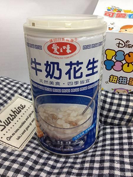 我的發奶食物-花生牛奶