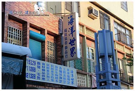 (3)IMG_2660浮水.jpg