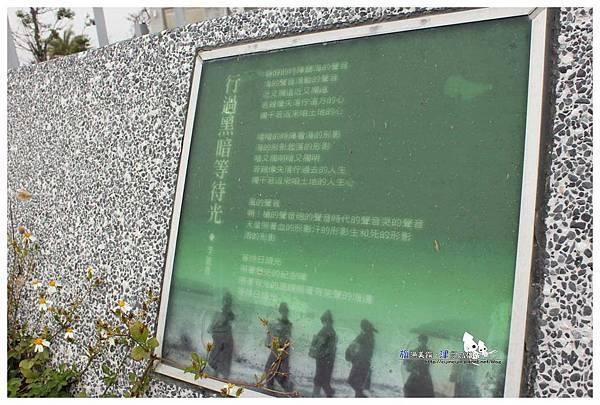 (18)IMG_3772浮水